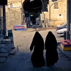 Two women, Qom